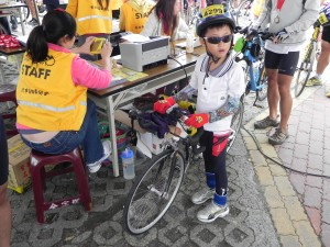 he huan mountain climbing cycling