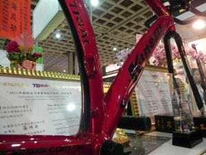 taipei cycle innovative products competition kinesis frame