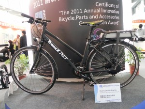 taipei cycle innovative products competition