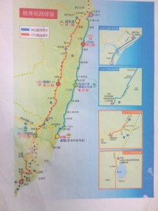 AMD Tour of East Taiwan 2011