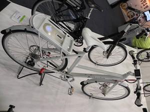 Unisex slim E-bike Protanium